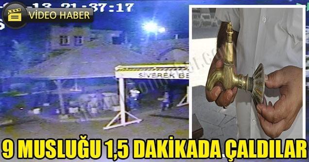 Siverek Karakeçi camisinde hırsızlık