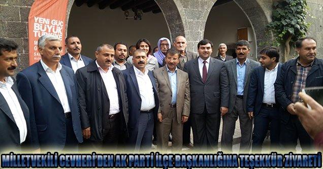 Vekil Cevheri'den AK Parti Siverek teşkilatına ziyaret
